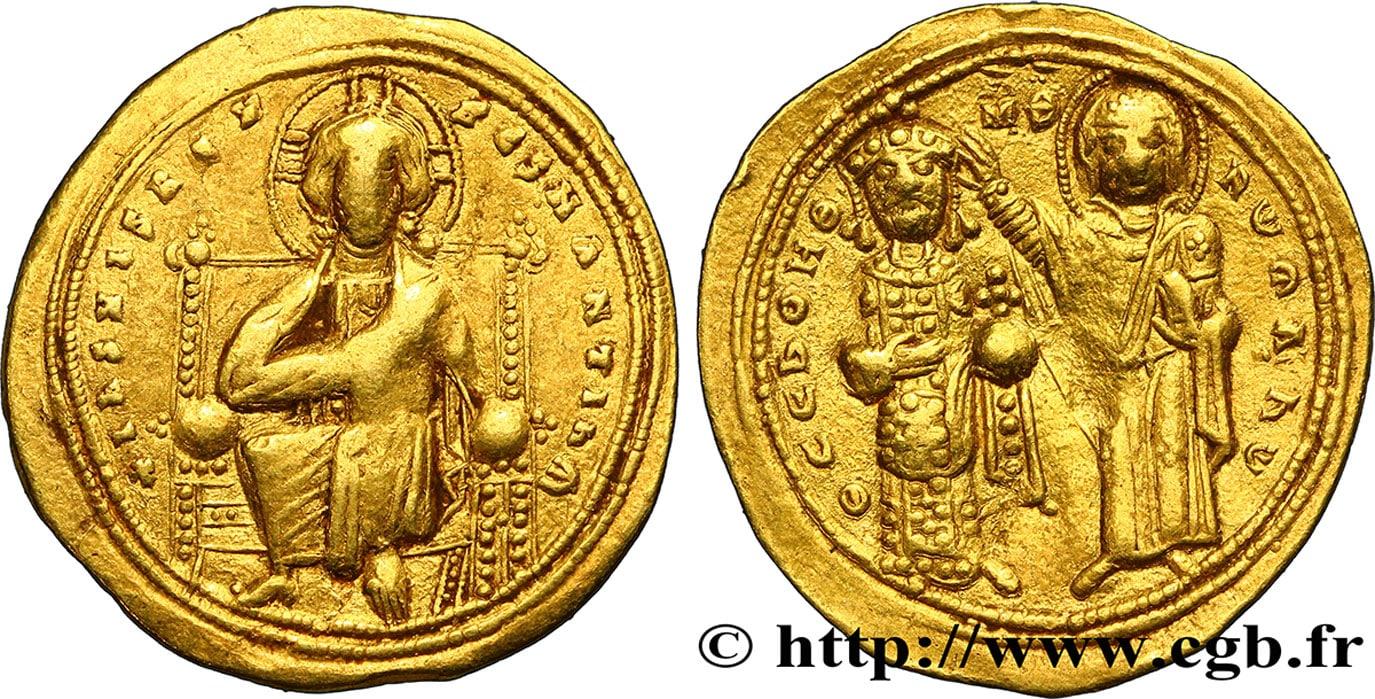 pièce de monnaie byzantine